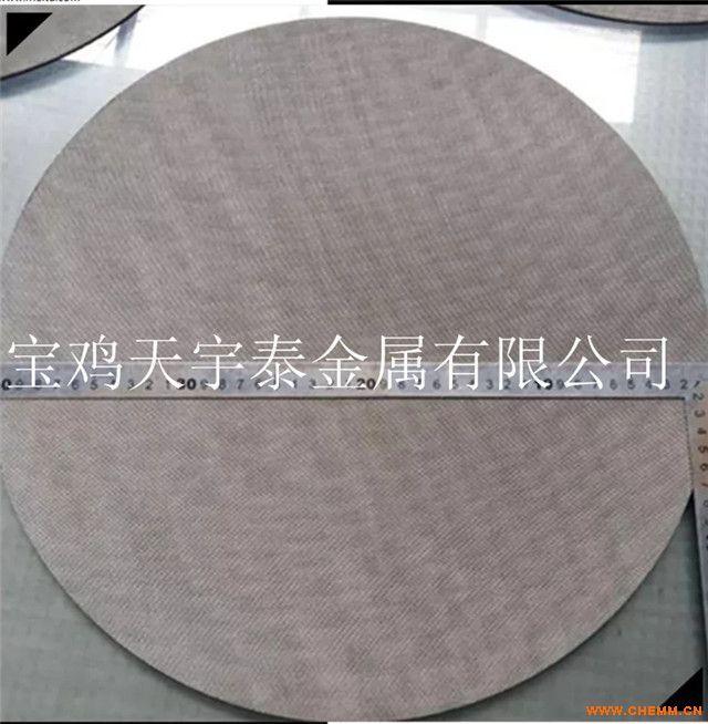 不锈钢金属粉末烧结滤板,波纹板,泡沫板