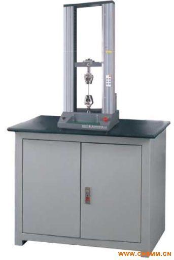 LD21系列微机控制电子万能试验机(微型机)