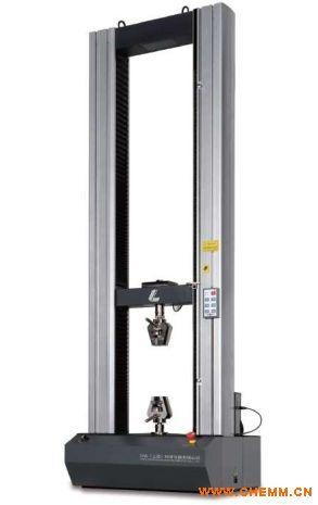 LD24系列微机控制电子万能试验机(小门式机)