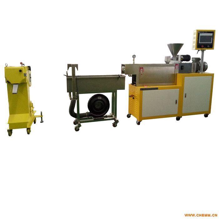 东莞锡华XH-433-25双螺杆实验型造粒线,造粒机,小型造粒机,实验型造粒机