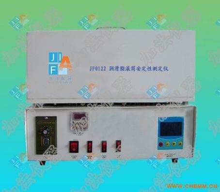 JF0122润滑脂滚筒安定性测试仪SH/T0122