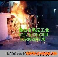 透热炉 中频炉加热设备