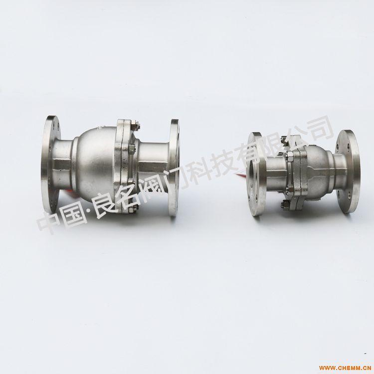 厂家直销 Q41F-16P不锈钢法兰球阀 物美价优 品质有保障