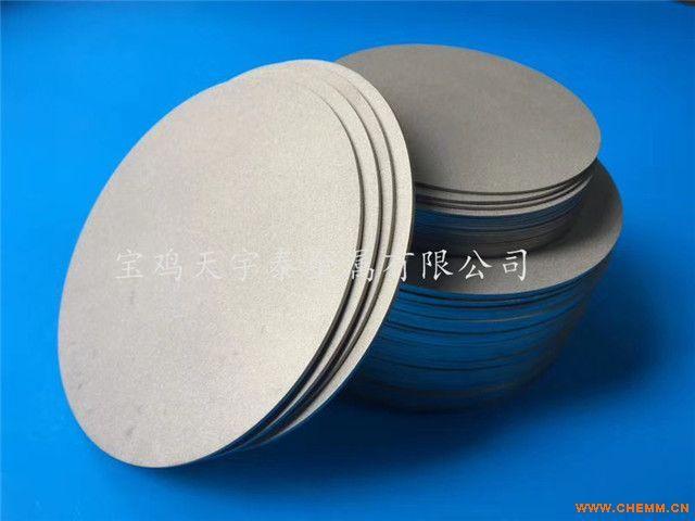 泡沫钛板,钛发泡板,钛粉末烧结板