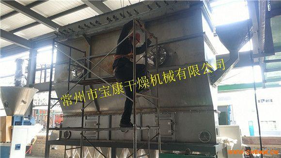 香兰素沸腾床干燥机-沸腾干燥机厂家