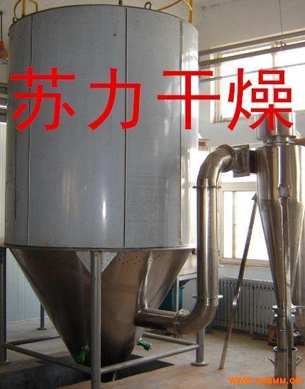 品质供应:麦芽糖烘干机  麦芽糖专用烘干设备