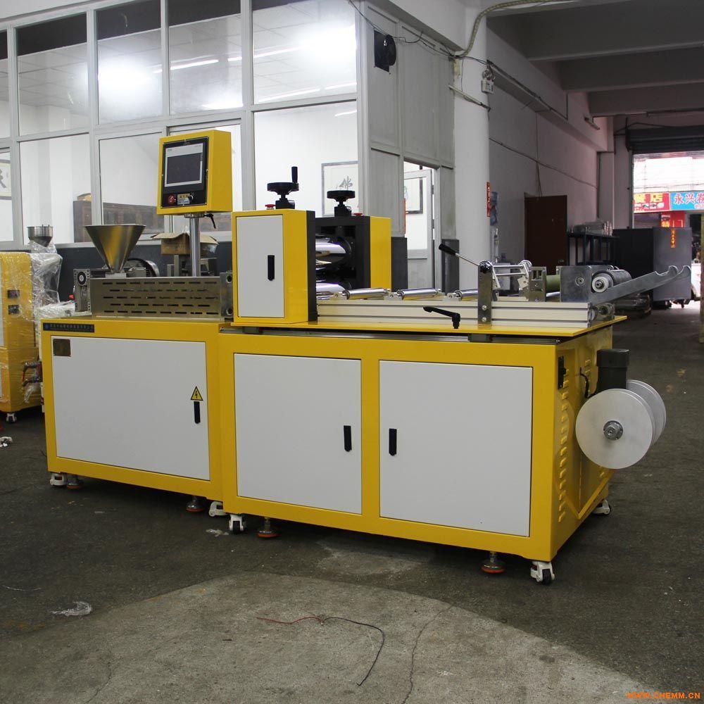 东莞锡华XH-432实验室流延薄膜机,小型流延机