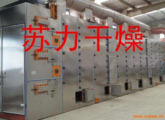 植物纤维烘干机   植物纤维专用带式干燥机