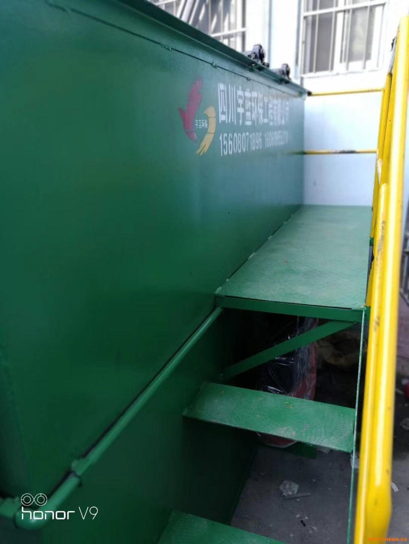 叠螺污泥脱水机、工业污水处理设备