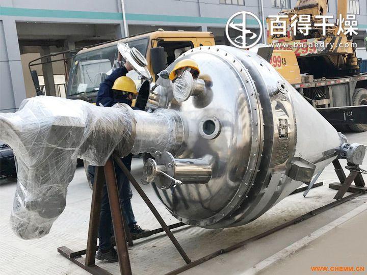 真空锥形干燥机-工程改性塑料烘干机