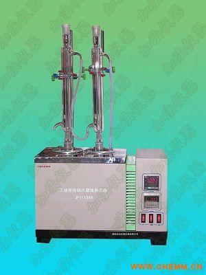 工业芳烃铜片腐蚀测定器GB/T11138 加法仪器