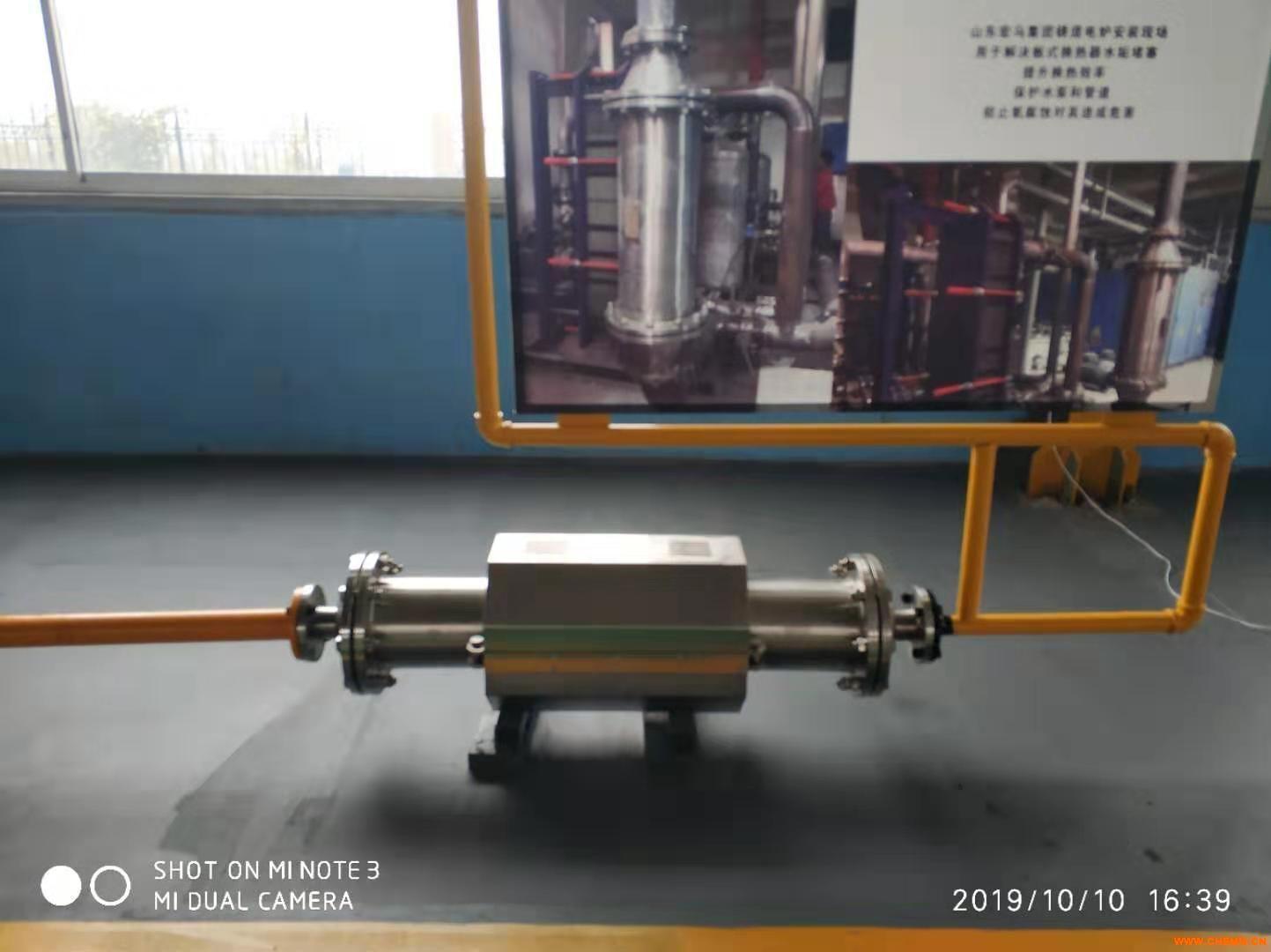锅炉循环水除垢装置 智能水处理增效装置德国技术