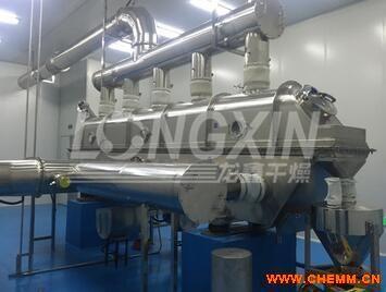 振动流化床干燥机-工作原理-性能特点