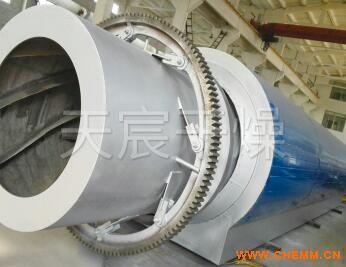 HZG锰碴专用烘干机 专用烘干机