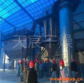 QPG系列浓缩废水喷雾干燥机 喷雾干燥机