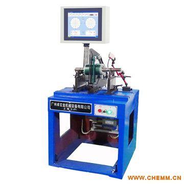 平衡机厂家供应马达转子动平衡机
