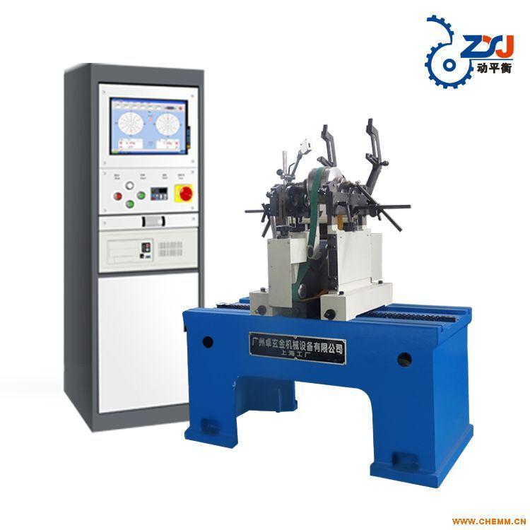 平衡机厂家供应印刷滚筒动平衡机