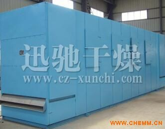 DW多层带式干燥机 带式干燥机