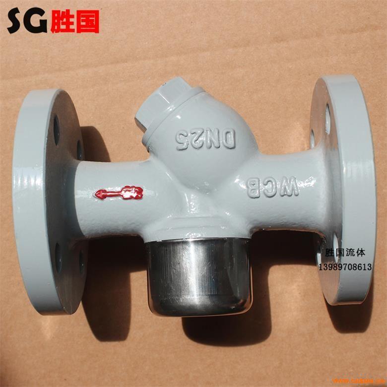 胜国供应碳钢法兰疏水阀 热动力圆盘式蒸汽疏水阀