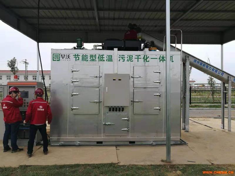 河北厂家直销污泥干化机 电镀污泥干燥机 雄新污泥低温干化机