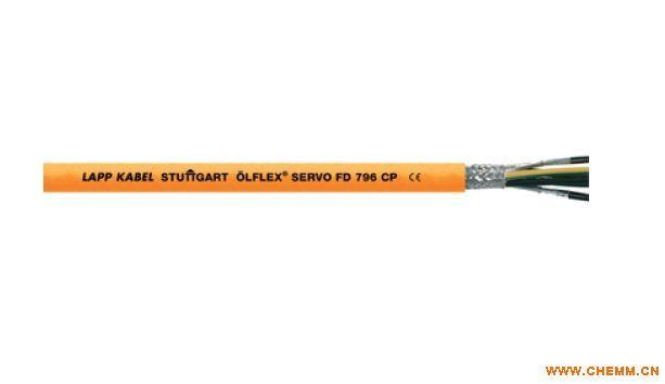 LAPP OLFLEX SERVO FD 796 CP 屏蔽伺服电缆