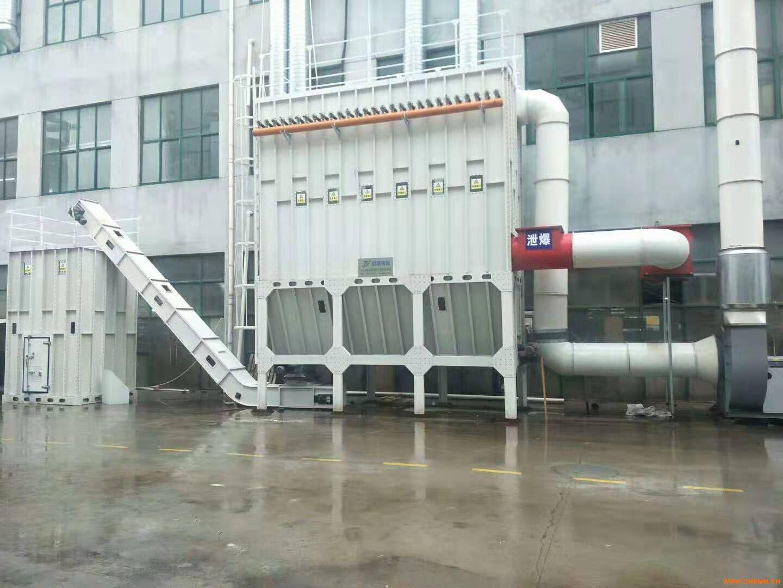 邹平伟航大型中央除尘设备,水帘喷漆柜,活性炭柜伟航制造