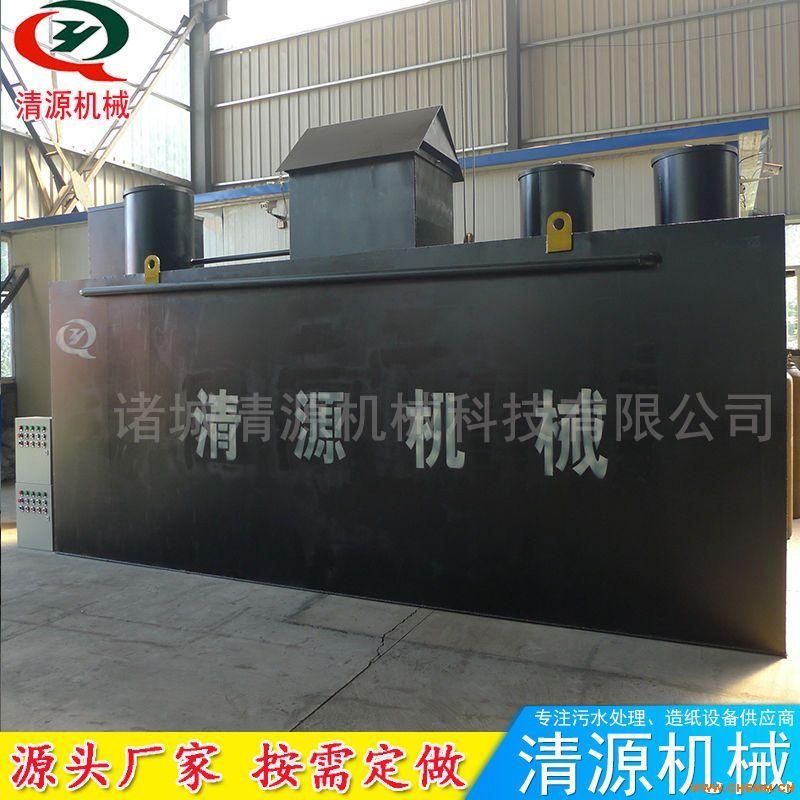清源厂家定做 酒店污水处理设备 宾馆污水处理设备