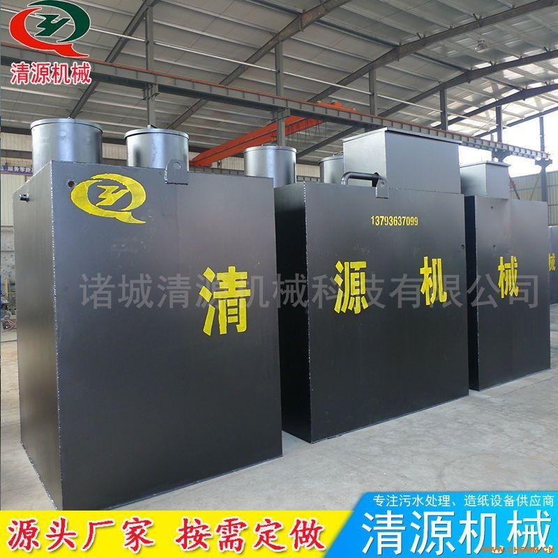 清源厂家定做 卫生院污水处理设备 医院污水处理设备