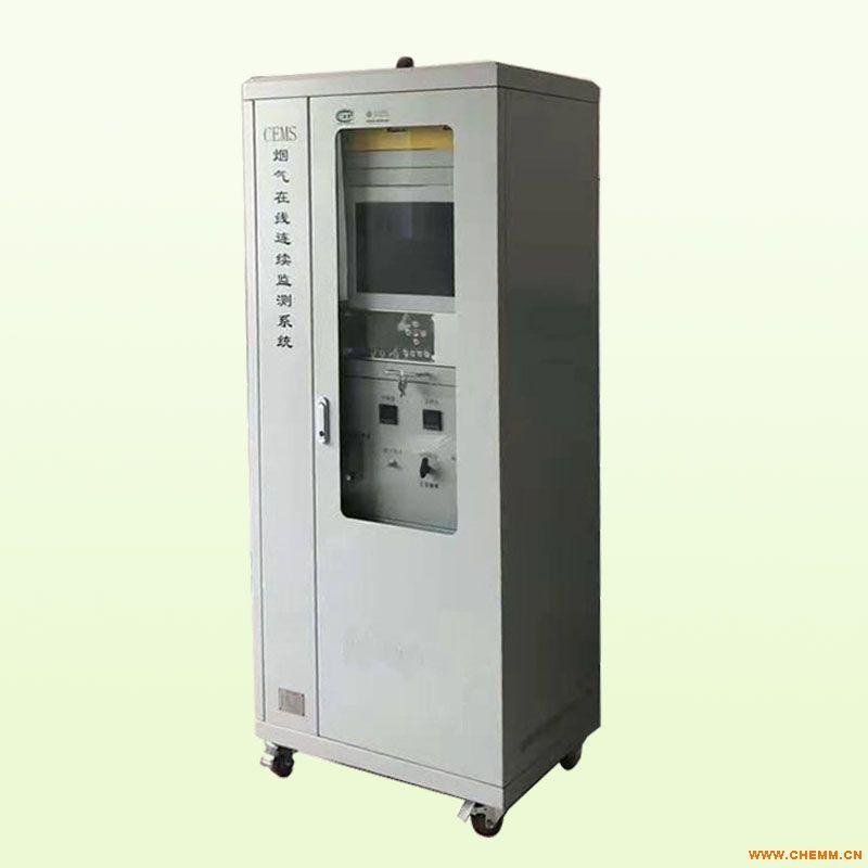 山东泰安CEMS烟气在线监测设备节能环保安全