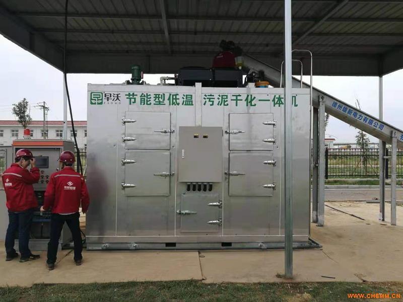 污泥烘干设备 雄新污泥烘干设备厂家