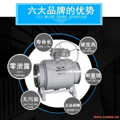 大口径全焊接球阀-生产厂家-批发-瑞柯斯