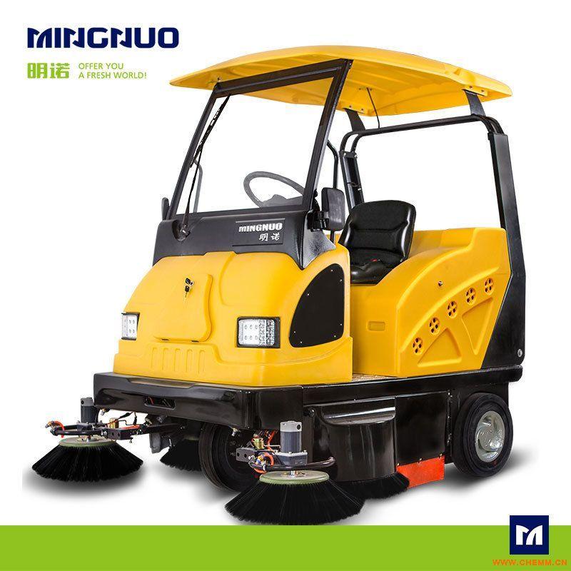 厂家供应明诺小型电动清扫车 三轮电动清扫车批发
