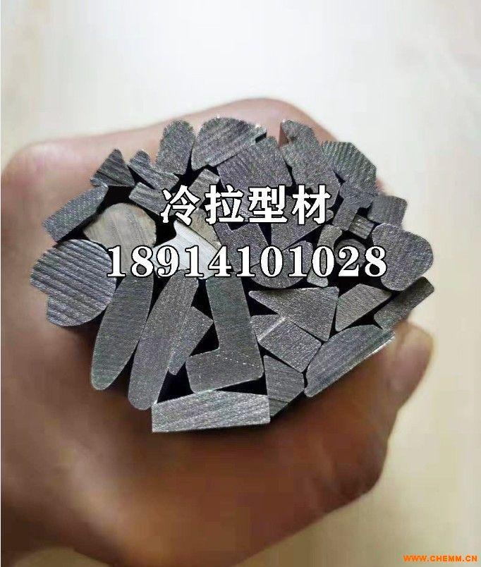 青山不锈钢小扁钢 不锈钢冷拉型材加工