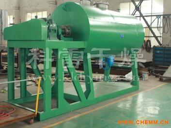 ZPG真空耙式干燥机 真空耙式干燥机  耙式干燥机