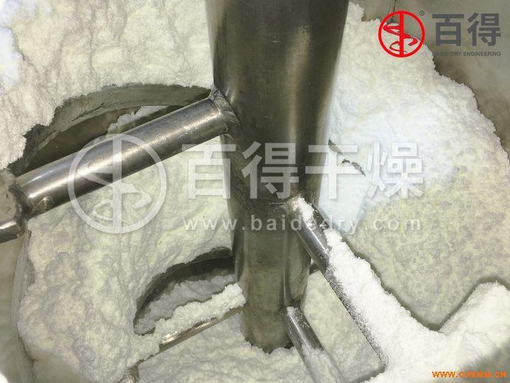 API原料药精烘包生产线设备 单锥高效混合干燥机