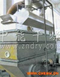 全新节能型振动流化床干燥机发布