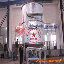 甲基硫菌灵(农药)专用盘式干燥机,甲基硫菌灵烘干生产设备