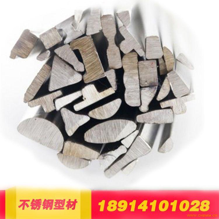 无锡不锈钢扁钢304方钢冷拉异型材