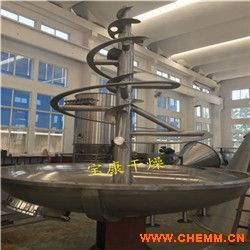 单锥螺带真空干燥机 高效能三合一设备