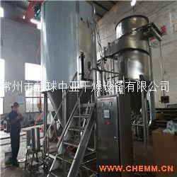 高盐含氟废水浓缩液喷雾干燥设备,浓缩液烘干高速离心喷雾干燥机