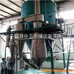 氰尿酸烘干用连续盘式干燥机,氰尿酸烘干机,生产设备