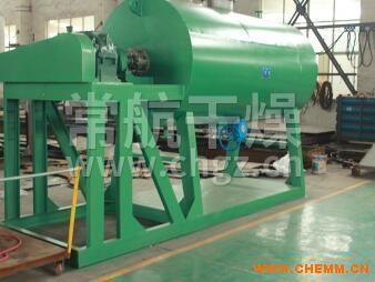 ZPG真空耙式干燥机 真空耙式干燥机  专用耙式干燥机