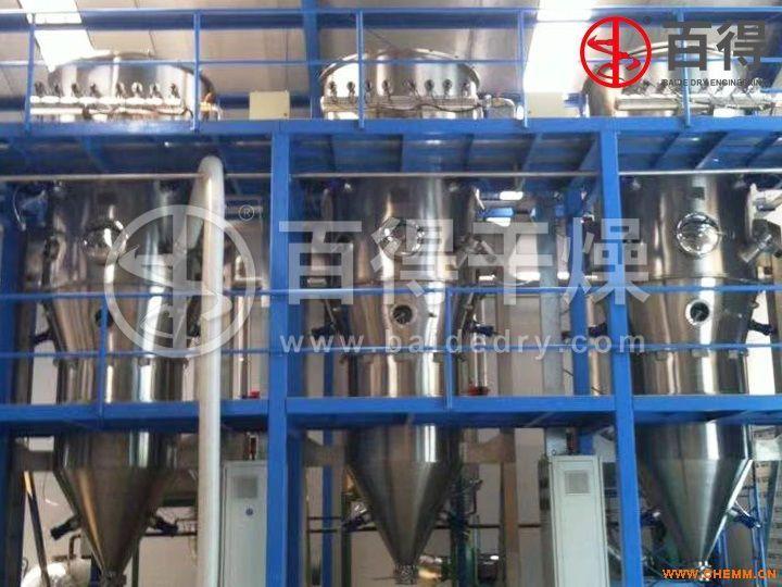闭式循环干燥设备在抗氧剂甲醇有机溶剂蒸发中的运用