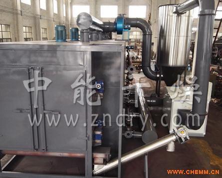 全密闭热泵中、低温污泥专用多层带式干燥机  全密闭热泵中干燥机  低温污泥专用干燥机