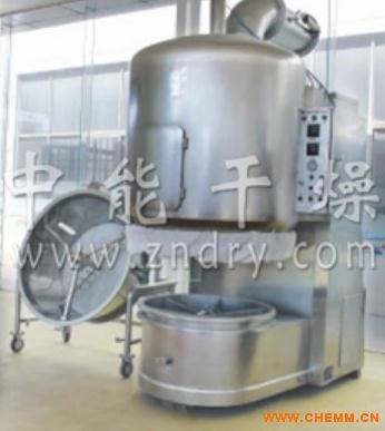 立式搅拌高效沸腾干燥机  立式干燥机  沸腾干燥机