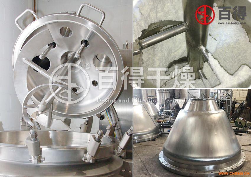 单锥混合干燥机 塑料粒子干燥设备