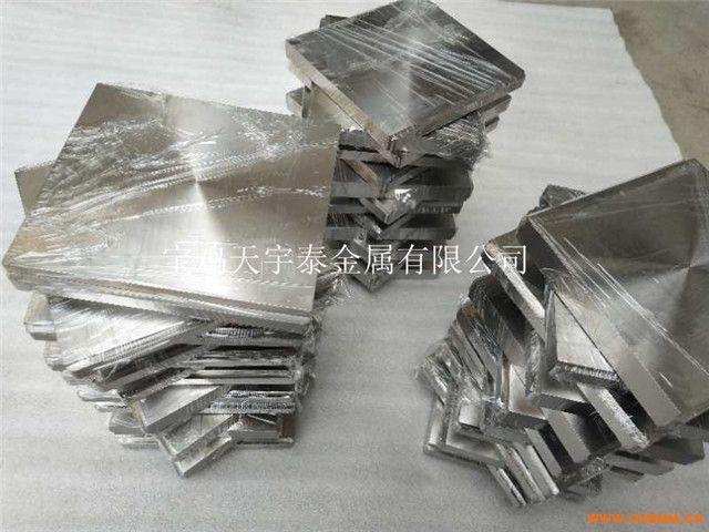 切削支架用医用钛块 纯钛方盘 TA1纯钛块