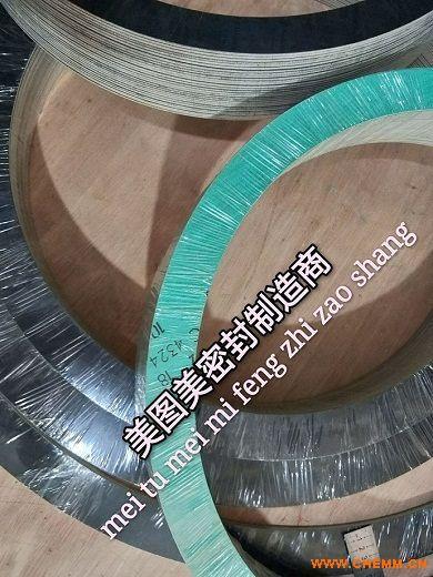 进口无石棉垫片,改性四氟垫片霓佳斯、TOMBO、华尔卡、VALQUA、V#70206、V#7026