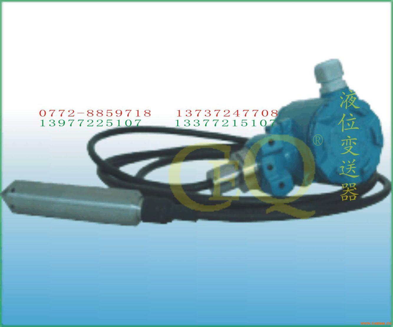 压力液位变送器 JYB-KO-LAG L=12000