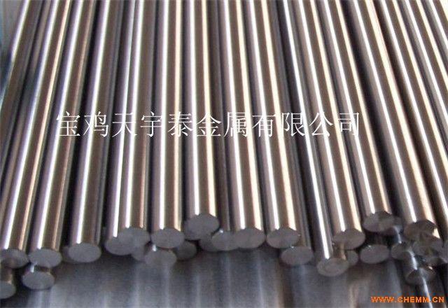 现货供应0.8-4.0mm钛合金棒